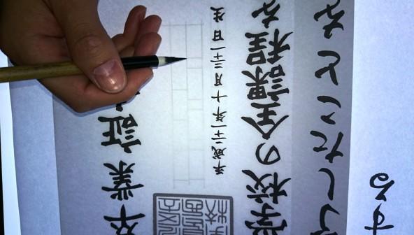 漢数字の書き方